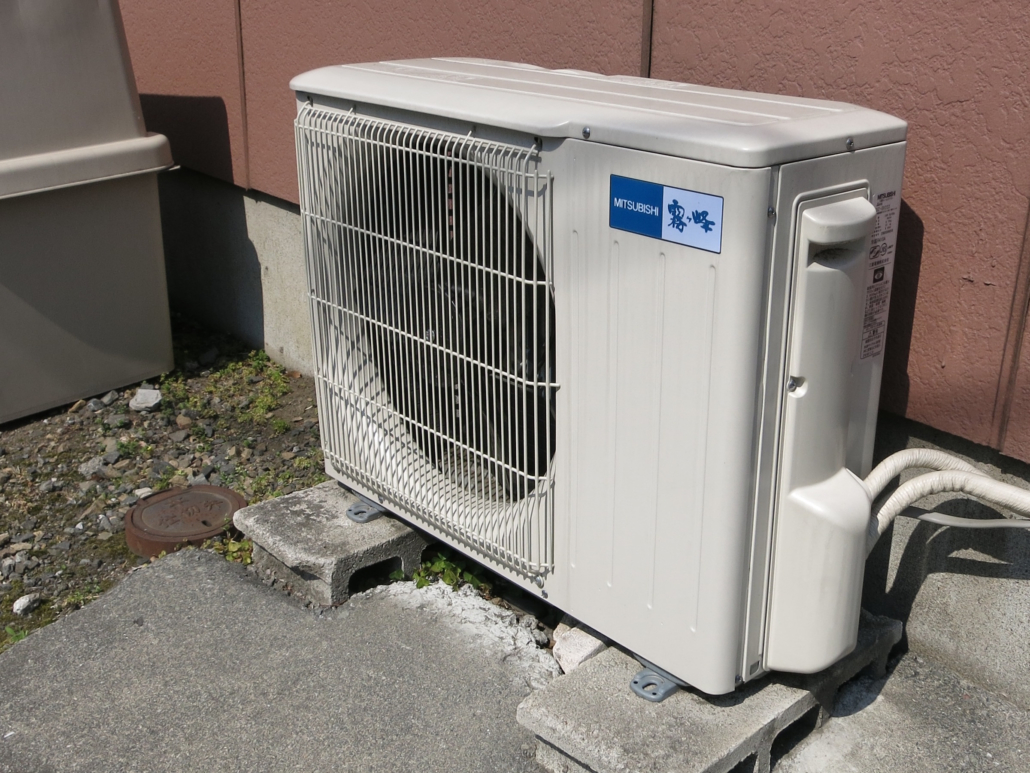 Outside unit air conditioner